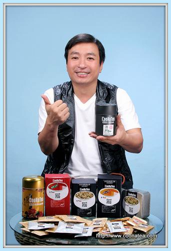 王中平阿里山茶