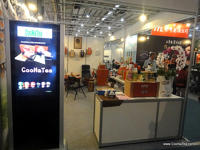CooNaTea 阿里山冷源茶攤位