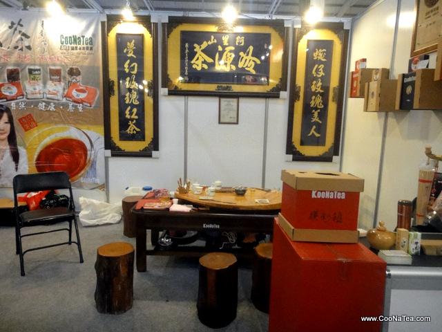 CooNaTea 阿里山茶 攤位 481-483