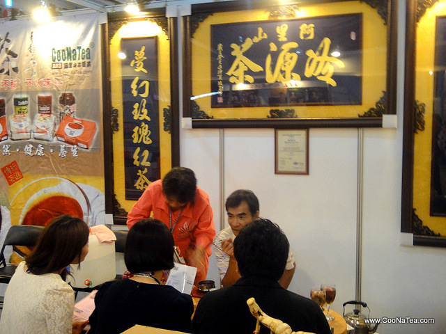 CooNaTea 阿里山茶 日本媒體採訪