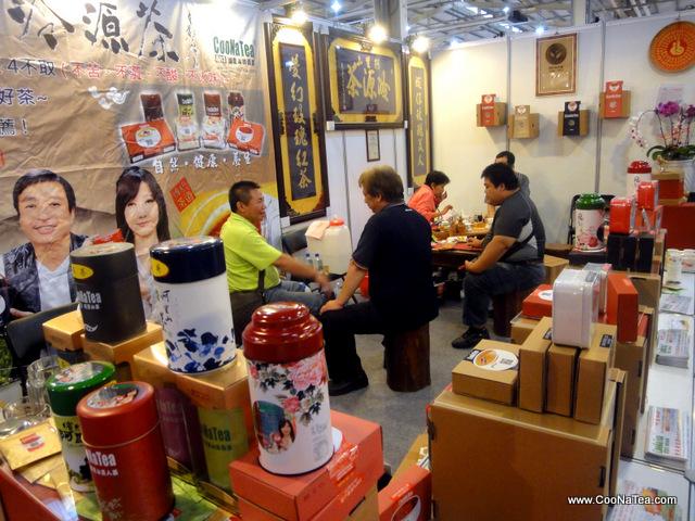CooNaTea 阿里山茶 媒體採訪