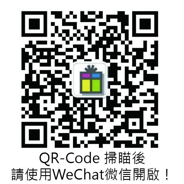2013城鄉禮讚.台北嘉年華