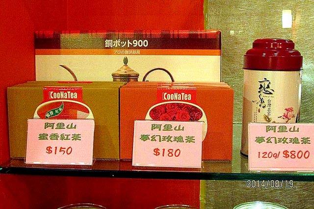 融合度咖啡-CooNaTea 阿里山夢幻玫瑰紅茶