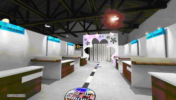 2012臺灣設計展-OTOP設計玩味館展售在駁二藝術特區
