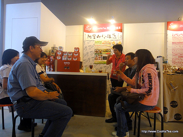 OTOP設計玩味館王中平來探班-CooNaTea 阿里山冷源茶