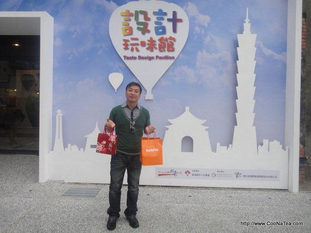 2012臺灣設計展-OTOP設計玩味館王中平來探班-CooNaTea 阿里山冷源茶