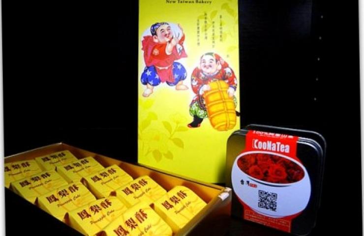 台灣鳳梨酥搭CooNaTea紅茶