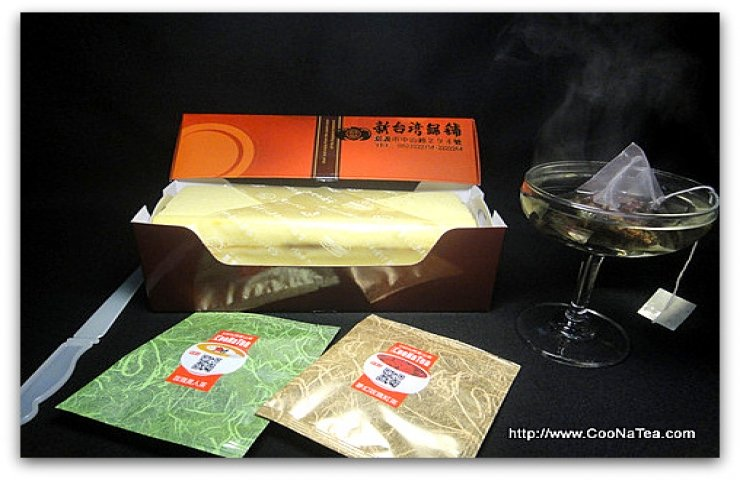 CooNaTea 復古鹹蛋糕