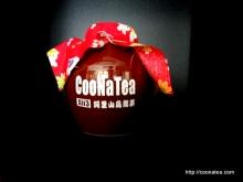 阿里山老茶