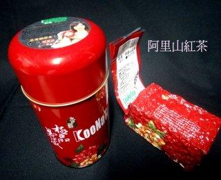CooNaTea 阿里山紅茶