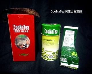 CooNaTea 阿里山金萱冬茶