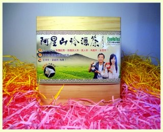 CooNaTea 四方原木禮盒