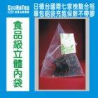 阿里山茶-食品級立體三角茶包